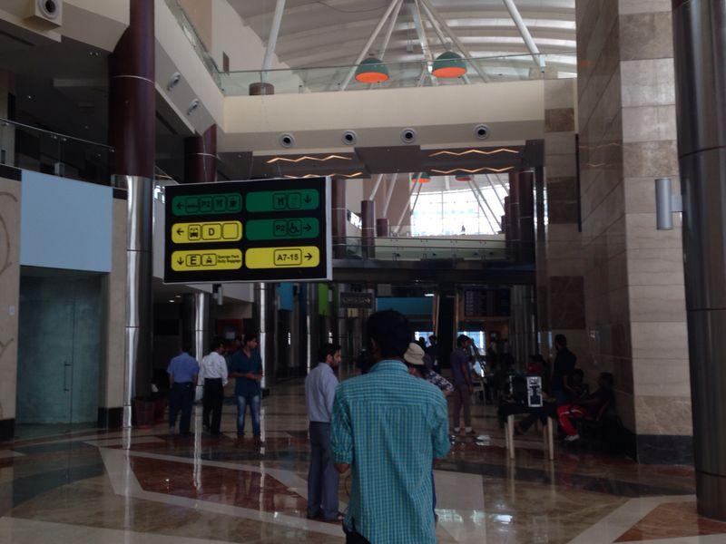 Airport Samy Arora