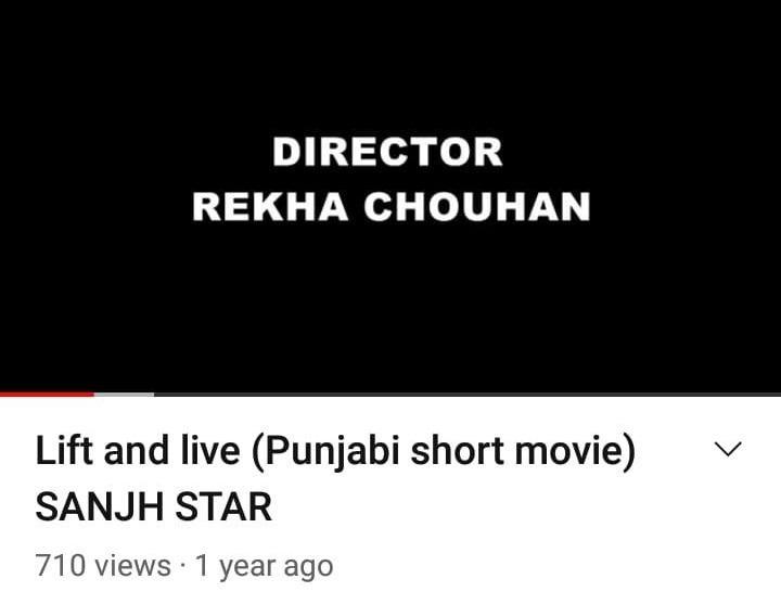 Dialogue Writer Rekha Chauhan