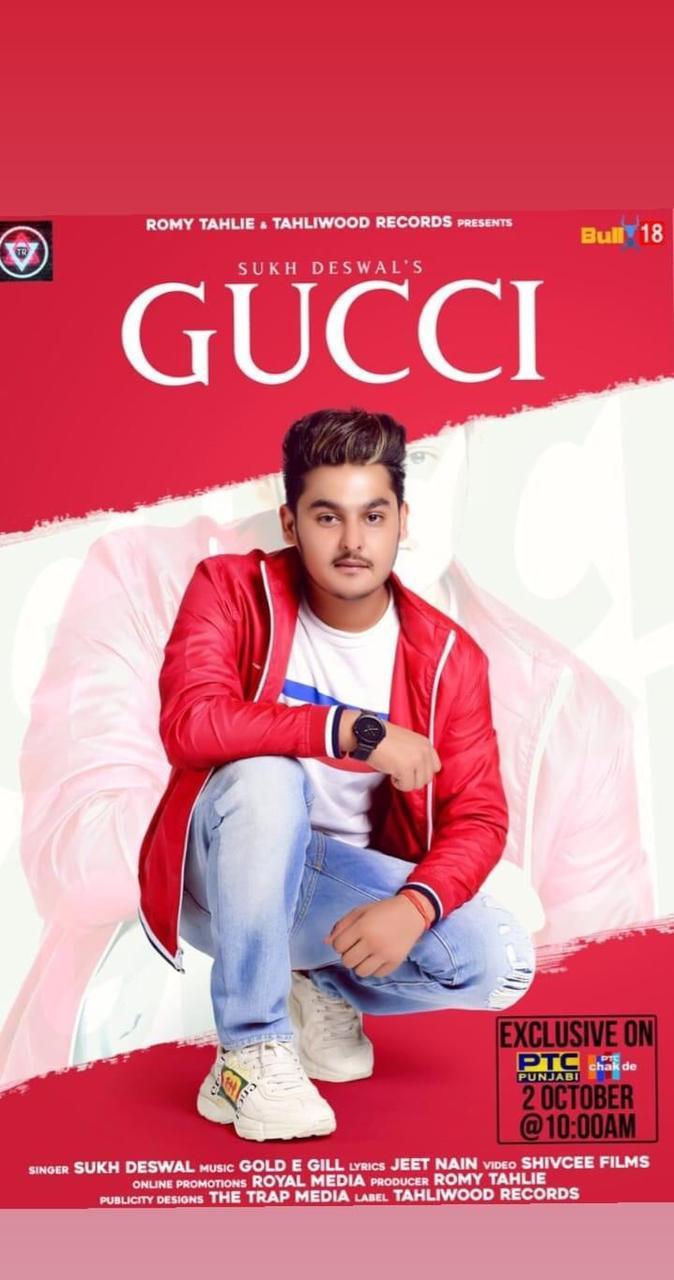 Focus Puller Shivam Sharma